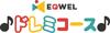 eqwelロゴ